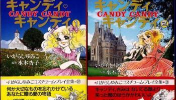 manga_1990