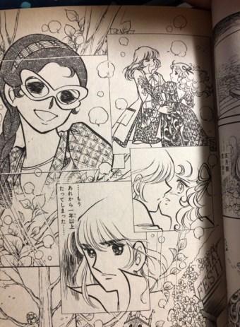 terry_nostalgia_jp_1